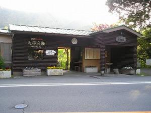 2011_4_009