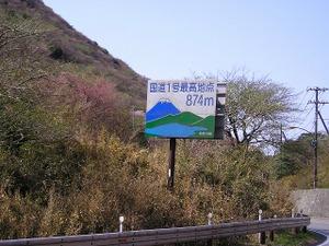2011_4_013