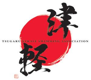 Tsugaru_logo